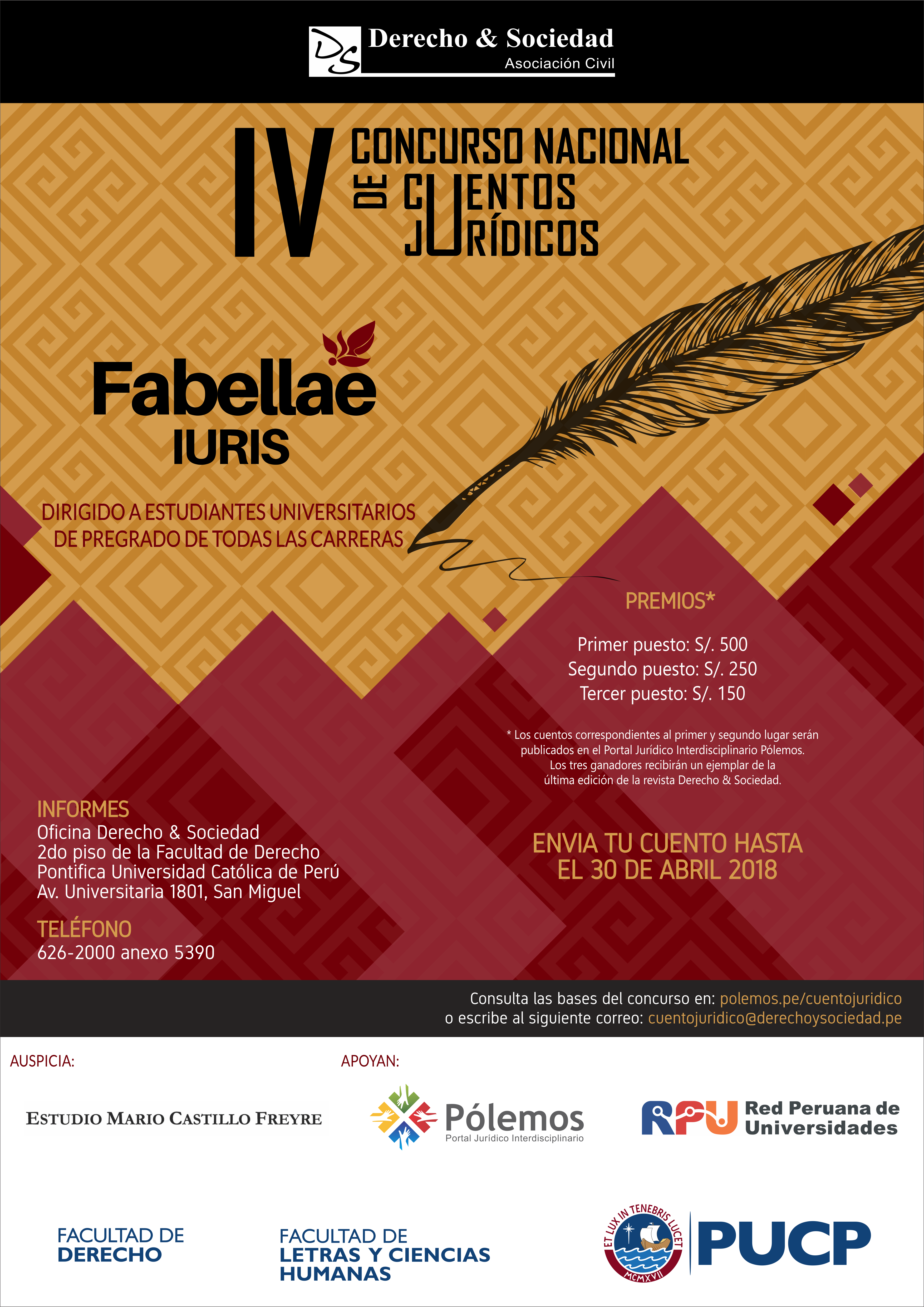 afiche fabellae a3 (1)